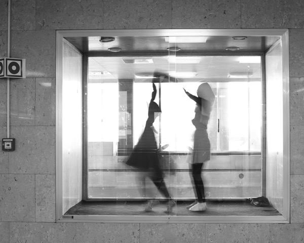 Untitled #40 (Dancer in Cell/Main Hall/Duty Free/Waiting)